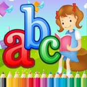 图画书ABC英文(字母下)儿童1-10岁:绘画与着色网页游戏学习技能