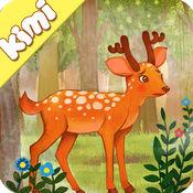 《森林里的大雾》-kimi识字带你认识与虫、也、巴相关的会意字