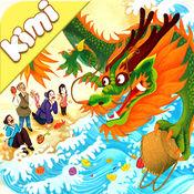 《渔村的故事》-kimi识字带你认识与鱼和贝相关的会意字 5.0