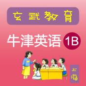 《牛津英语上海版》一年级(第二学期) 1.66