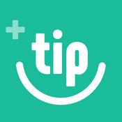 TIP 旅客版
