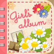 Girls Album  - 专为女生设计的可爱相册应用 3.2