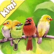 """《百鸟争鸣》-认识与""""鸟""""""""隹""""相关的会意字"""