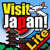 (免费版)日本旅游(文字,词汇和短语的旅客) 1.2