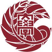 【KSU】九州産業大学 2.6.4