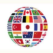 【一般常識】世界の国旗4択クイズ