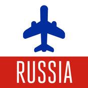 俄罗斯旅游攻略