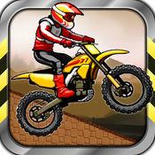 疯狂摩托车山地挑战赛