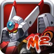 M2神甲战纪 国际版 2.0.2