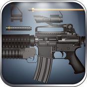M4卡宾枪: 武器模拟器之突击步枪系列 枪械组装与枪械射击
