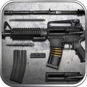 黑龙: 枪王之王者无敌 穿越火线黑龙M4A1原型枪 枪支模拟器