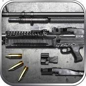 勇猛火力: 重机枪M60 - 枪械模拟与枪王之王者无敌 枪战游