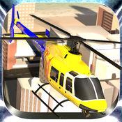 市直升机飞行模拟器 - 飞航空直升机在城市土地
