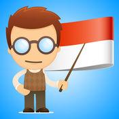 印尼高级语法