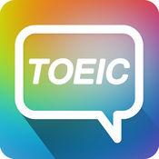TOEIC分类英语