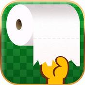 厕所抽厕纸之卫生纸发泄游戏
