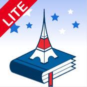 学法语-学习法语字母表&法语发音&基础法语单词