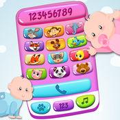 玩具电话 – 婴儿监视器与音乐游戏