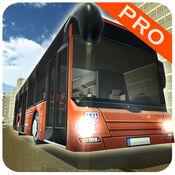城市旅游指南:Pro巴士驾驶模拟器