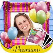 创建生日贺卡和生日明信片祝生日快乐-保费设计