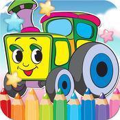 汽车绘图着色书 ...