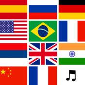 国歌铃声 - 设定最佳短信铃声和通话声音免费 1