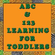 ABC和123趣味学...