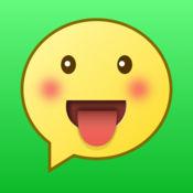 假文本编辑器-让明星给你发短信,制造假消息&恶作剧应用。 1