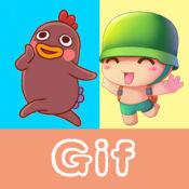 Gif表情工厂--聊天必备助手,表情制作工具 1.8.0
