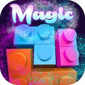 魔法 块 拼图 - 脑 游戏 对于 孩子 和 成年人