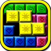 魔 块 拼图 - 积木 配 对 游戏