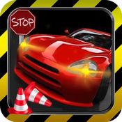模拟停车 - 最好...