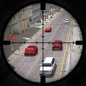 城市交通狙击手射击