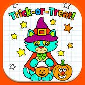 儿童填色画 - 万圣节 小朋友游戏 和 填色圖案