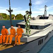 刑事运输船