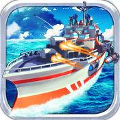 超级战舰: 怒海...