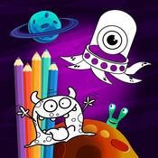 外星人图画书 - ...