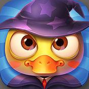 魔幻鸭-最好玩的消除游戏