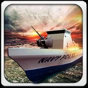 海军警察船攻击 - 皇家陆军船舶航行和大通模拟器游戏