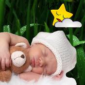 雨声为睡觉的婴儿| 立即睡觉 1