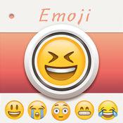 Emoji表情相机-动漫卡通表情贴纸 1