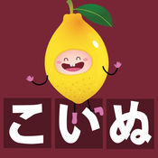 Japanese First Words For Baby - 赤ちゃんのための日本語