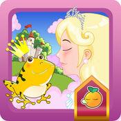 公主亲吻青蛙救王子爱情魔法游戏 1.3