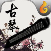 魔幻古琴 1.2