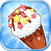 魔法做冰淇淋游戏 - 做饭游戏发烧友 1