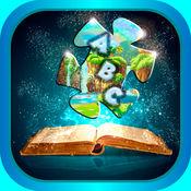 魔法拼图益智为孩子们 – 好玩的游戏来训练你的大脑