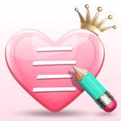 可爱 图片上的文字爱 - 合成照片 编辑并写上您的照片与新照片编辑器