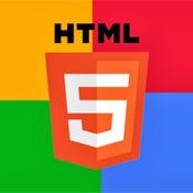 HTML5框架合集工...