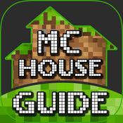 房子建造引导 - 我的世界的沙盒游戏辅助工具 1