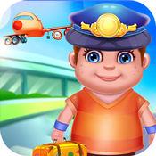 机场和航空公司总监 模拟器的孩子 1